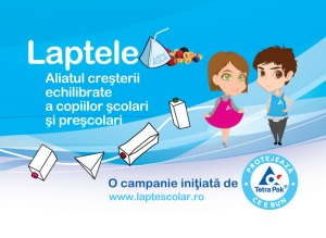 Vizual campanie